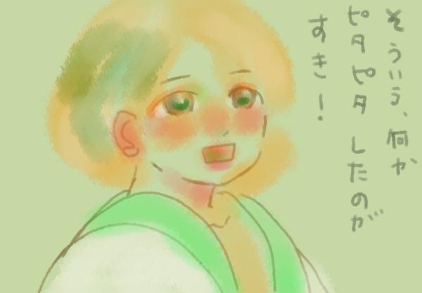 rakugaki20180818_3